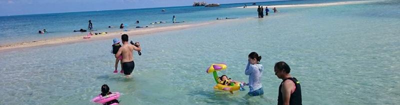 お子様も楽しめる浜島